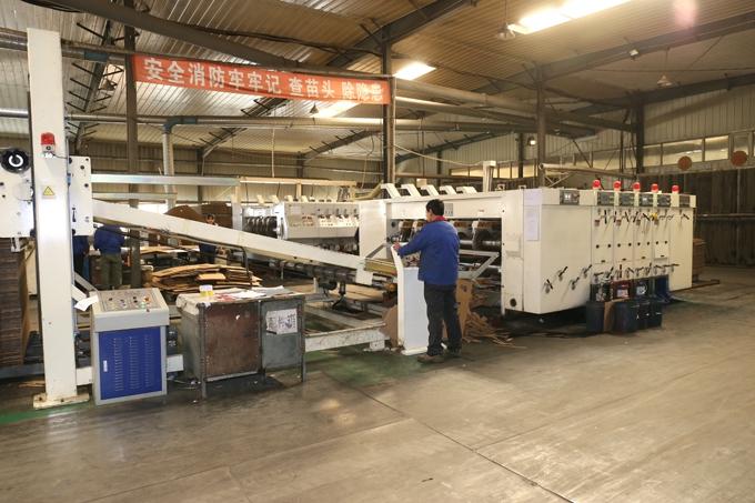 京山五色水墨印刷机