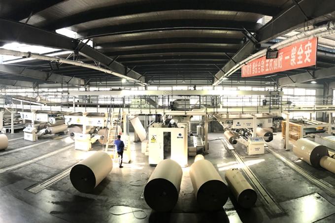 德国BHS瓦楞纸板生产线